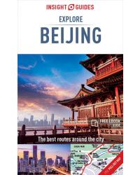 Beijing InsightExplore