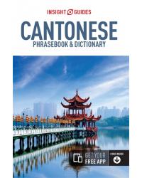 Cantonese InsightPhrase