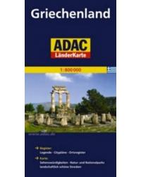 Греция ADAC
