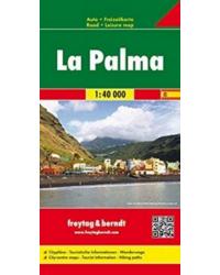Ла-Пальма F&B
