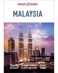 Malaysia InsightGuides