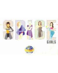 Spice Girls: Spiceworld