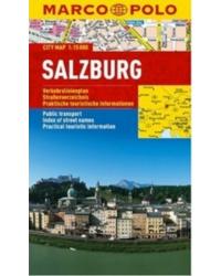 Зальцбург MarcoPolo