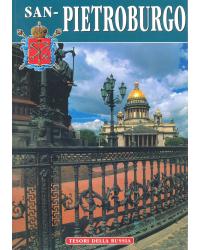 Tesori della Russia: San-Pietroburgo.
