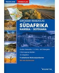 Африка Южная Kunth