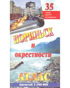 Норильск и окрестности