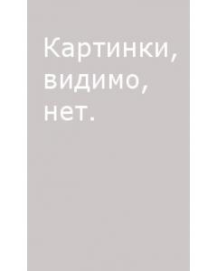 Иван-Царевич и Серый Волк / Голубой ковер