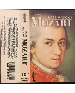Моцарт В.А. Коллекция.