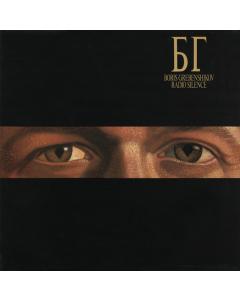 Boris Grebenshikov - Radio Silence